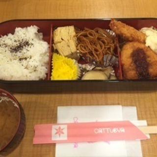 お手軽弁当(カトレヤ セントラルパーク店 )