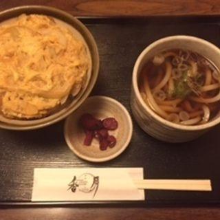 カツ丼(ミニうどん付)(香月 )