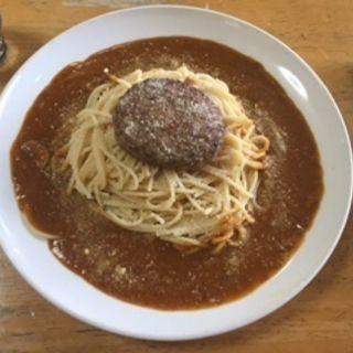 バーグスパゲティ(カレーミートソース)(コーヒー&スパゲティ マローネ )
