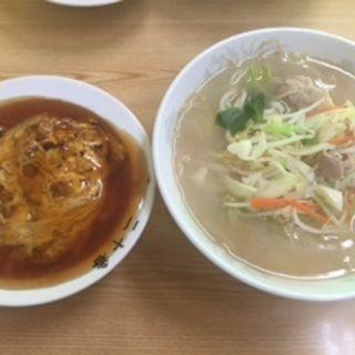 小天津飯・タンメン(二十番 )