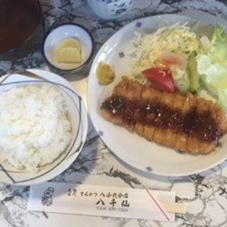 かつ定食(八千仙 )
