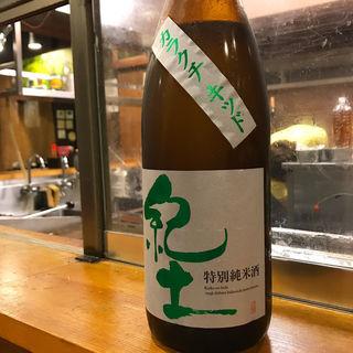 紀土 特別純米酒(まいける (かわ焼き まいける))