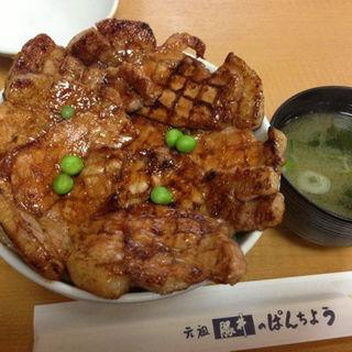 豚丼(ぱんちょう)