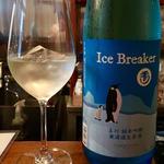 日本酒 玉川 Ice Breaker 純米吟醸 無濾過生原酒(コノ花まひろ )