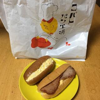 たまごサラダ小(コバトパン工場 )