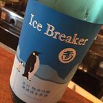 日本酒 玉川 Ice Breaker 純米吟醸 無濾過生原酒