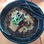 麺激辛 担担麺