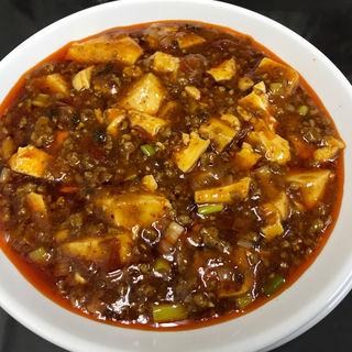 特製(より辛い)麻婆豆腐(中華料理 順興閣)