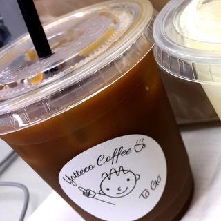 〜プレミアム〜ウォータードリップアイスコーヒー(M)(yotteco coffee)
