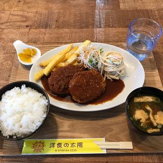 コロッケ定食(洋食の太陽 )