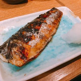 店主じまんの塩さば(鎌倉酒店 )