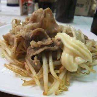 豚もやし炒め(足立酒店総本店)
