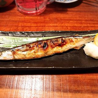 新サンマの塩焼(魚哲)