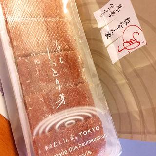 もっとしっとり芽(ねんりん家 大丸東京店 (nenrinya ネンリンヤ))