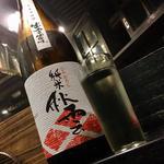 日本酒 秋雲 純米ひやおろし
