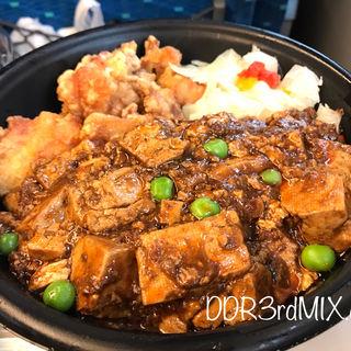特盛り唐あげ麻婆豆腐丼(過門香 グランスタ店 (カモンカ))