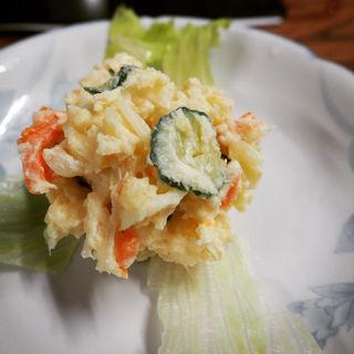 ポテトサラダ(斎藤酒場 (さいとうさかば))