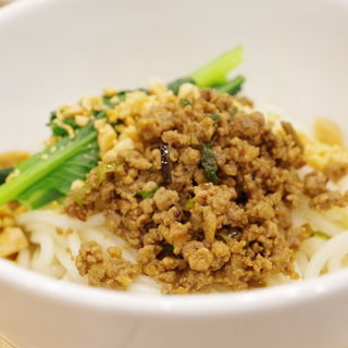 重慶小麺(汁なし担々麺)(大鵬 )