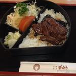 焼肉重(すき焼き・割烹 かとう (かとう))