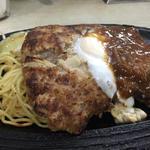 大阪・四ツ橋で、肉汁あふれるグルメも納得のハンバーグを味わい尽くす!