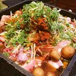 ホルモンカレー鍋