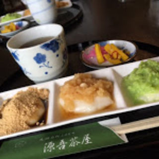 3種類のお餅(源吾茶屋 )