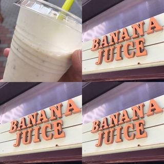 プレーンのバナナジュース(バナナ ジュース)