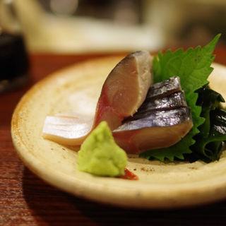 自家製〆さば(魚菜 )
