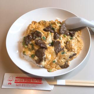 牛肉卵とじかけごはん(神戸元町別館 牡丹園 大阪梅田エスト店)