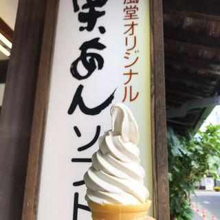 栗あんソフトクリーム(竹風堂小布施本店)