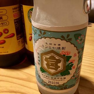 ホッピー&焼酎(煮込み屋 虔十)