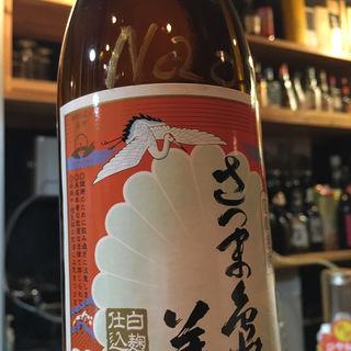 島美人 キープボトル(和食 喜友 (きゆう))