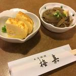 お通し(日本料理 梅嘉 )