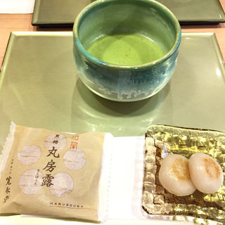 大和(寛永堂 四条本店 (かんえいどう))