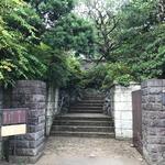 (八雲茶寮 (ヤクモサリョウ))