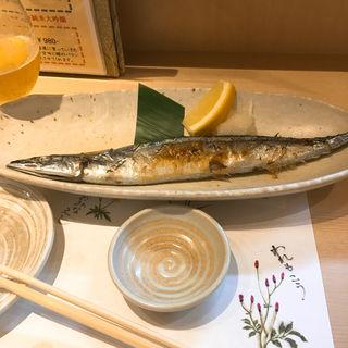 秋刀魚の塩焼き(北海道)(日本橋焼餃子 極 京橋館家 (きわみ))