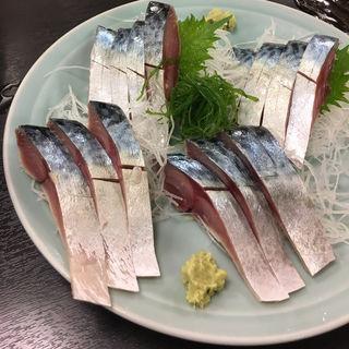 しめ鯖(和楽)