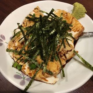 クリーム豆腐(酒と肴と男と女 しっぽりのぶぶ )