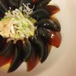 ピータン(2皿分)(ニータン)
