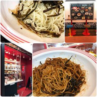 拌麺セット(うさぎ食堂 泉の広場店)