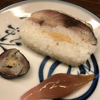 鯖寿司(福わうち (ふくわうち))