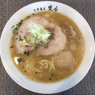 味玉濃厚中華そば(中華蕎麦 生る)