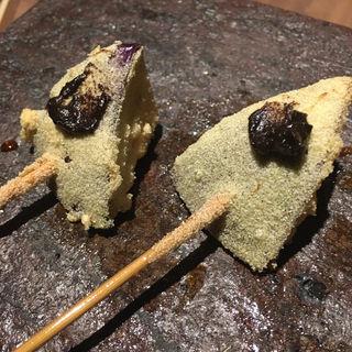 【黄金コース】串 - 旬の野菜 : 茄子(こがね)