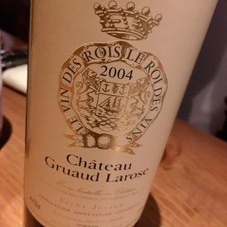Chateau Gruaud Larose 2004(Wine & Bar Oka)