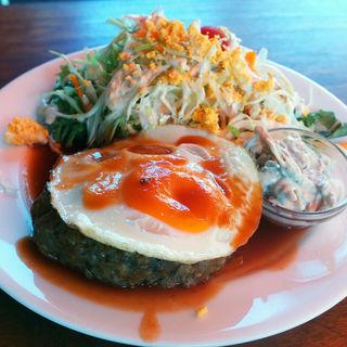 煮込みハンバーグランチ+目玉焼き(Cafe Orange (カフェ オランジュ))