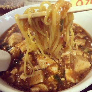 マーボー麺(中国料理 布袋 (ホテイ))