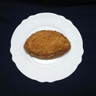 自家製ビーフカレーパン