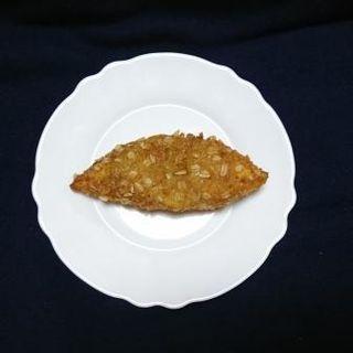 イタリアンカレーパン(BISTORO ROCCO 代官山 恵比寿店)