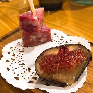 生サラミと黒イチヂク(メゼババ )
