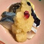 〆鯖 秋茄子 焼椎茸 石榴